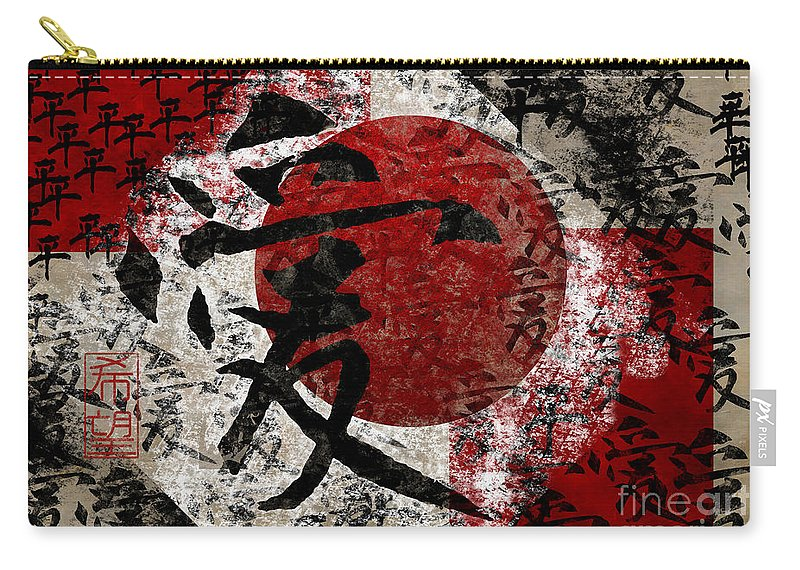 Peace Carry-all Pouch featuring the digital art Peace Love And Hope #1 by Nola Lee Kelsey