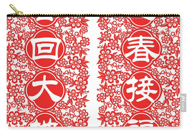 Chinese Culture Carry-all Pouch featuring the digital art Spring Floral Couplet by Exxorian