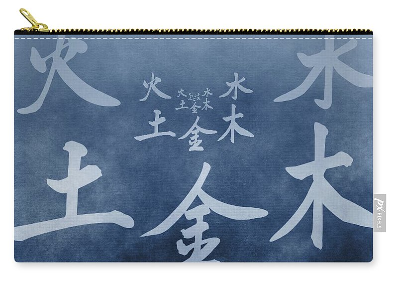 The Five Elements Carry-all Pouch featuring the digital art Wu Xing by Dan Sproul