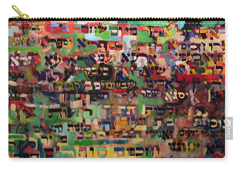 Jewish Art Carry-all Pouch featuring the painting You Can Only Rely On G-d by David Baruch Wolk