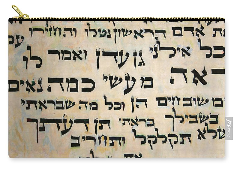 Adam Harishon Carry-all Pouch featuring the painting Hashem's Stipulation With Creation by David Baruch Wolk