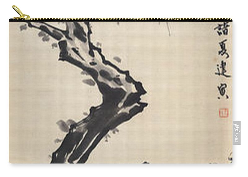 Zhang Daqian (10 May 1899 – 2 April 1983) Was One Of The Best-known And Most Prodigious Chinese Artists Of The Twentieth Century. Originally Known As A Guohua (traditionalist) Painter Carry-all Pouch featuring the painting Plum Blossom by Zhang Daqian