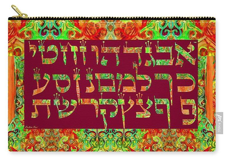 Hebrew Alphabet Carry-all Pouch featuring the digital art Hebrew Alphabet by Sandrine Kespi