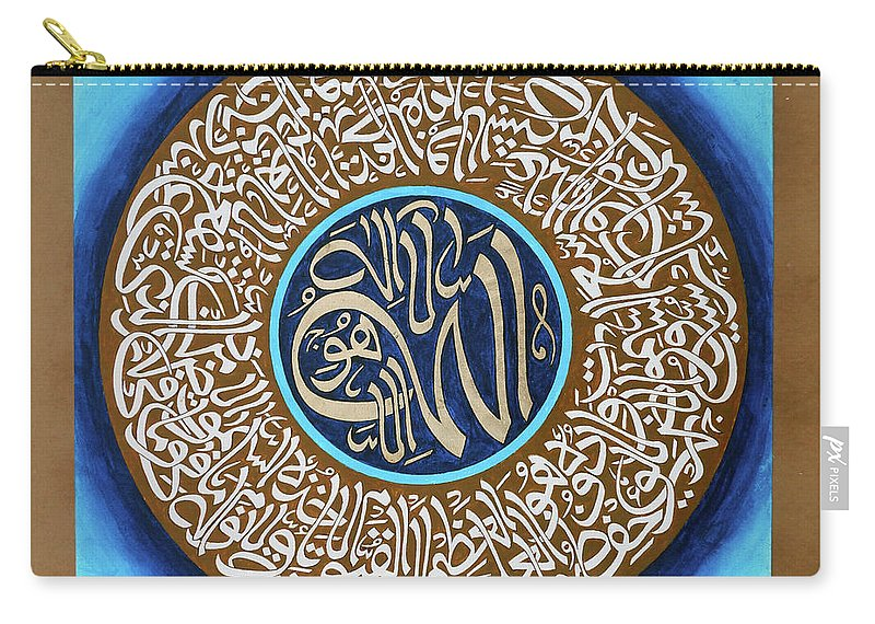 Arabic Calligraphy Carry-all Pouch featuring the painting Ayatul Kursi by Ibn-e- Kaleem