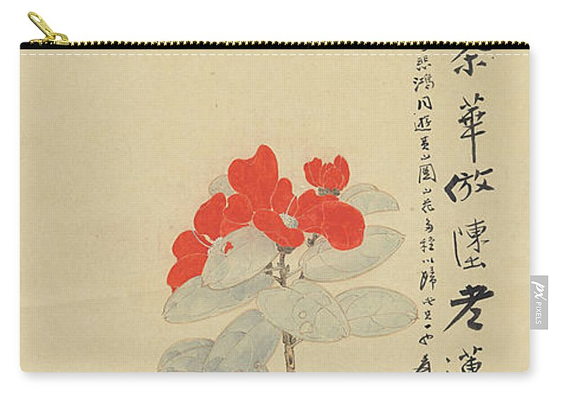 Zhang Daqian (10 May 1899 – 2 April 1983) Was One Of The Best-known And Most Prodigious Chinese Artists Of The Twentieth Century. Originally Known As A Guohua (traditionalist) Painter Carry-all Pouch featuring the painting Camellia by Zhang Daqian
