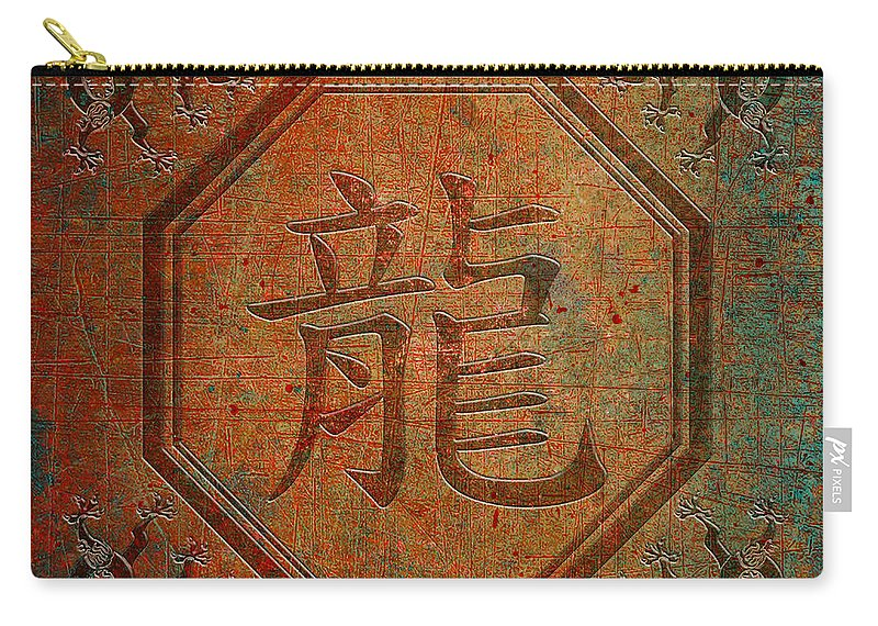 Chinese Carry-all Pouch featuring the digital art Chinese Dragon Character In An Octagon Frame With Dragons In Four Corners Soft Light by Fred Bertheas