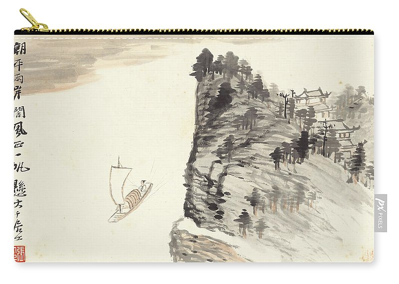 Country Trip Carry-all Pouch featuring the painting Country Trip by Zhang Daqian