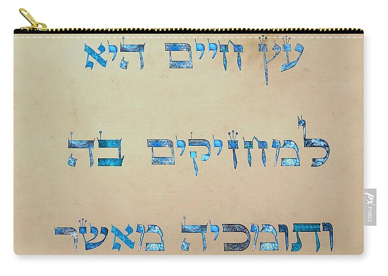 Jerusalem Carry-all Pouch featuring the digital art Ets Chayim-proverbs 3-18 by Sandrine Kespi