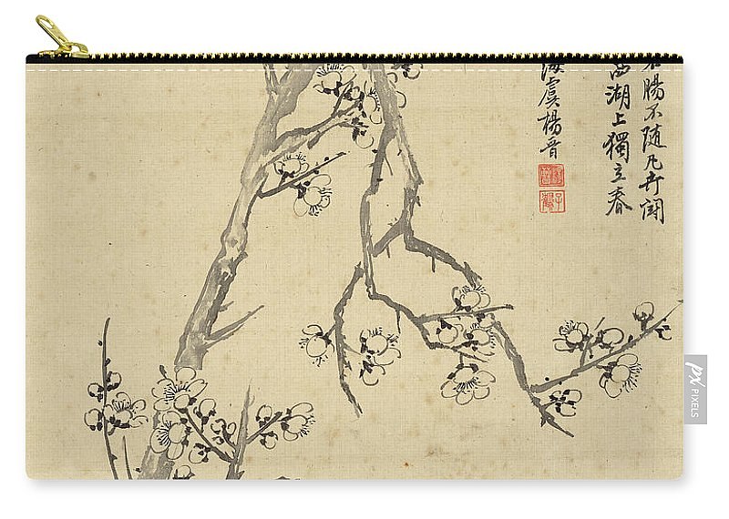 Ink Painting Carry-all Pouch featuring the painting Ink Painting Plum Blossom by Yang Jin