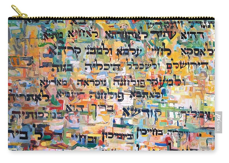 Jewish Art Carry-all Pouch featuring the painting Kaddish After Finishing A Tractate Of Talmud by David Baruch Wolk