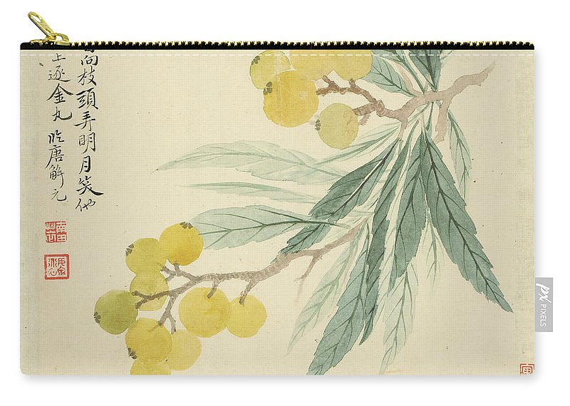 Loquat Carry-all Pouch featuring the painting Loquat by Yun Shouping