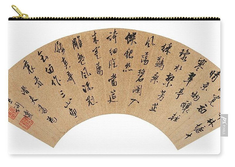 Zhang Qianfu 1608-1695 Poem In Running Script Carry-all Pouch featuring the painting Poem In Running Script by MotionAge Designs