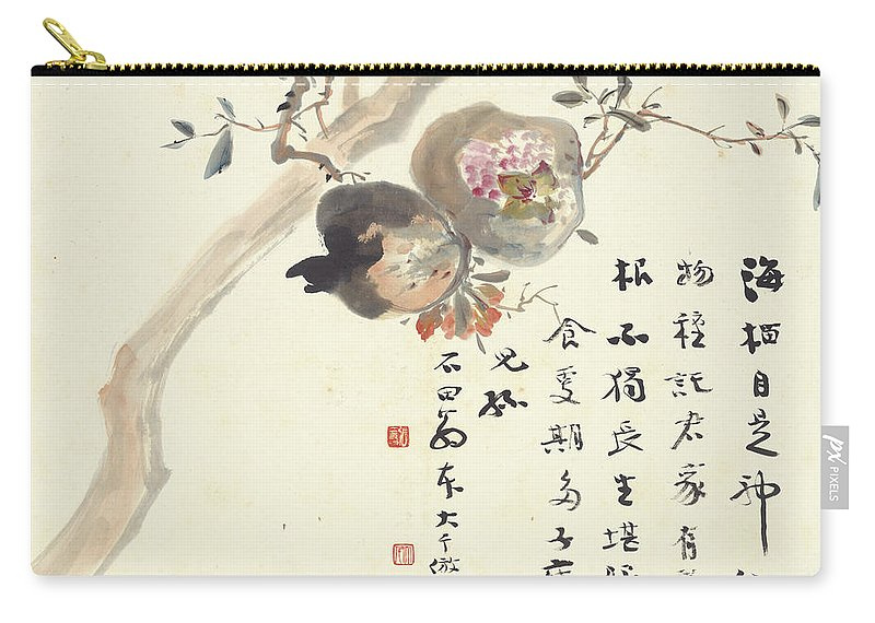 Pomegranate Carry-all Pouch featuring the painting Pomegranate by Zhang Daqian