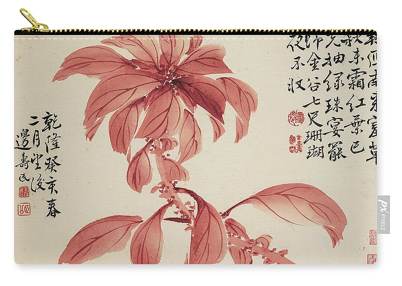 Red Autumnal Leaves Carry-all Pouch featuring the painting Red Autumnal Leaves by Bian Shoumin