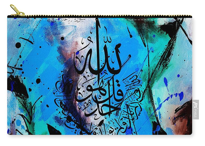 Oil Painting Paintings Carry-all Pouch featuring the painting Suara E Khalaas by Gull G