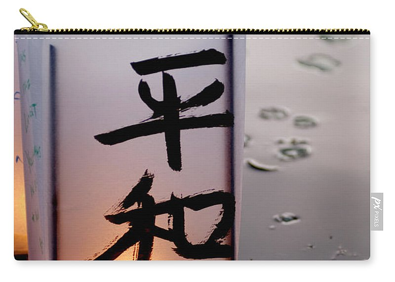 Reflection Carry-all Pouch featuring the photograph Twilight by Greg Fortier