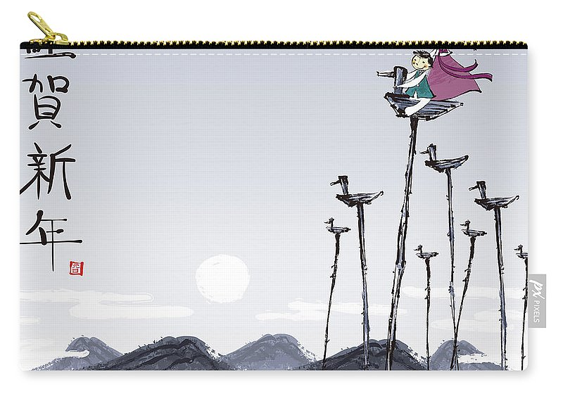 Tranquility Carry-all Pouch featuring the digital art Children Playing On Wooden Bird by Eastnine Inc.