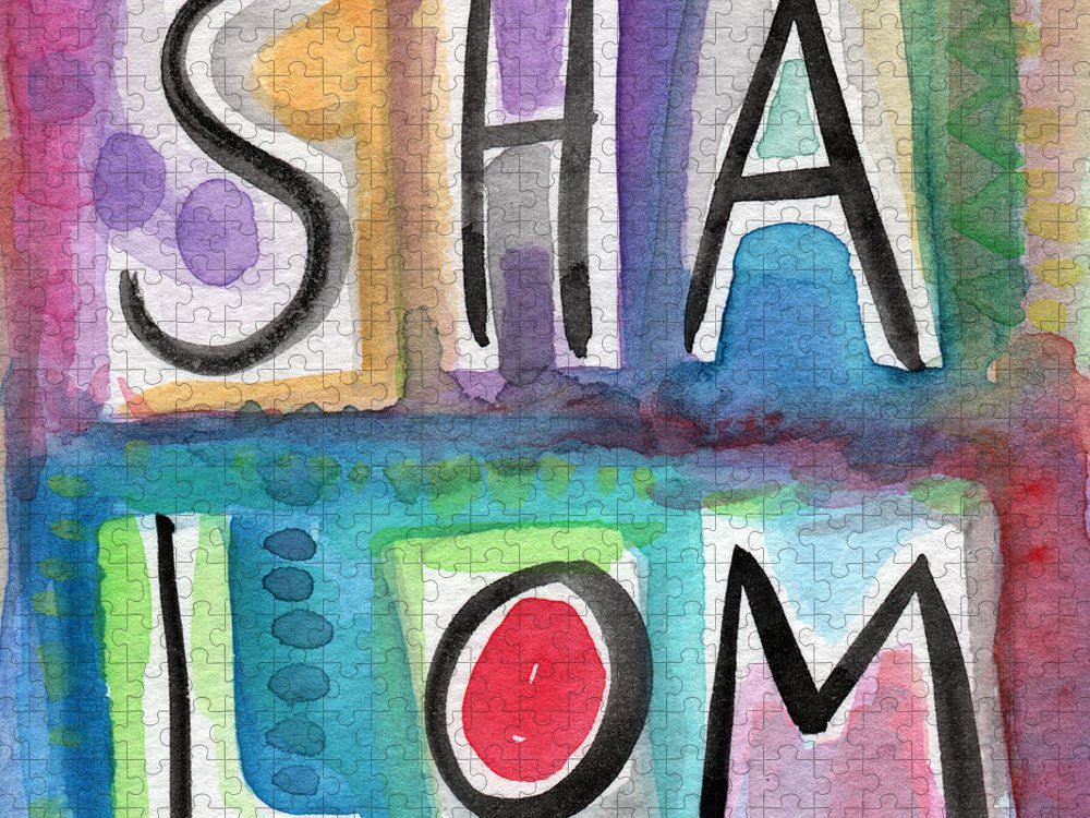 Shalom Puzzle featuring the painting Shalom - square by Linda Woods