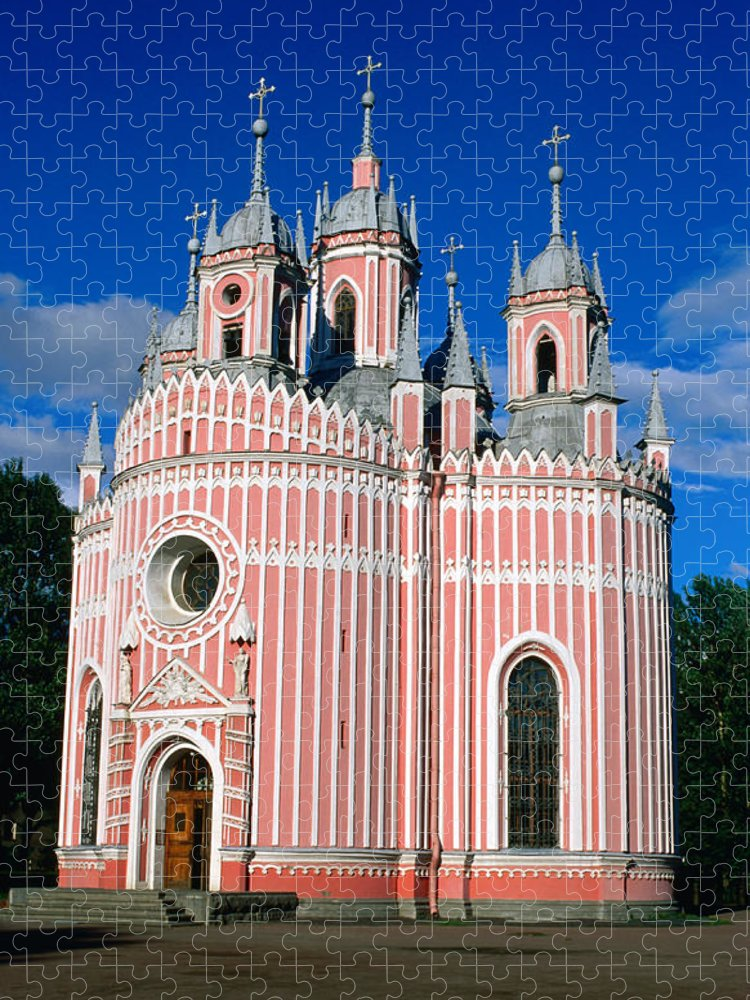 Gothic Style Puzzle featuring the photograph Candy Stripes Of Chesma Church, St by Lonely Planet