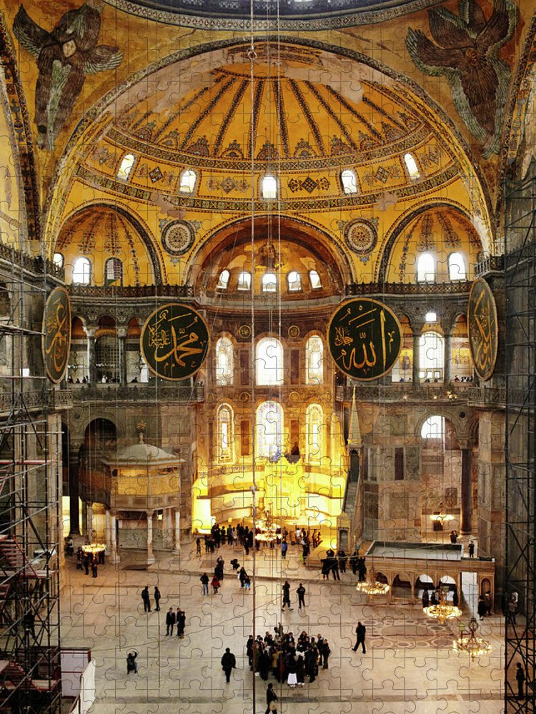 Arch Puzzle featuring the photograph Interior Of Hagia Sophia by Silvia Otte