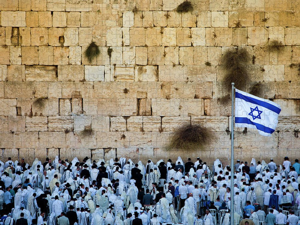 Crowd Puzzle featuring the photograph Israeli Flag Flies At The Western Wall by Gary S Chapman