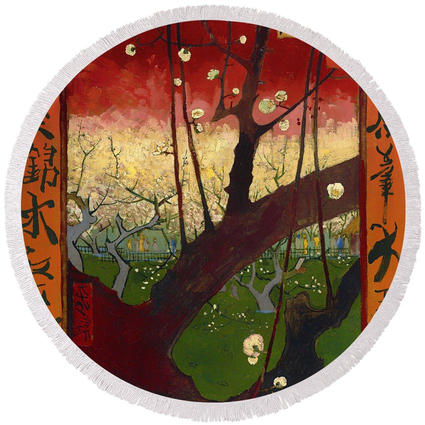 Painting Round Beach Towel featuring the painting Flowering Plum Tree by Mountain Dreams