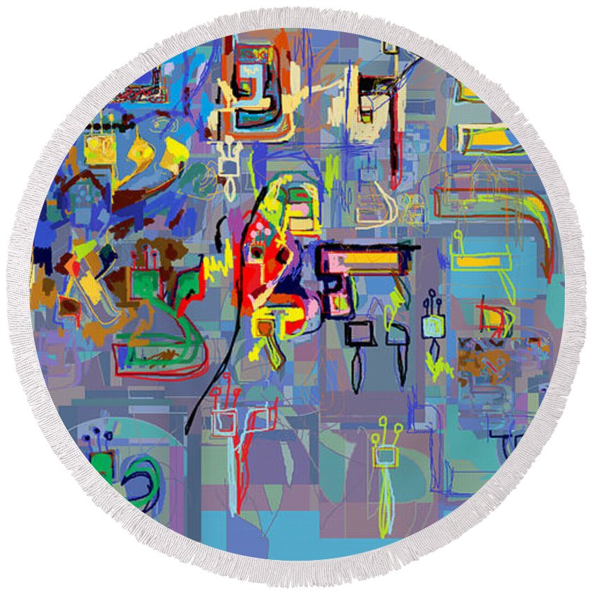 Round Beach Towel featuring the digital art Alef Bais 1n by David Baruch Wolk