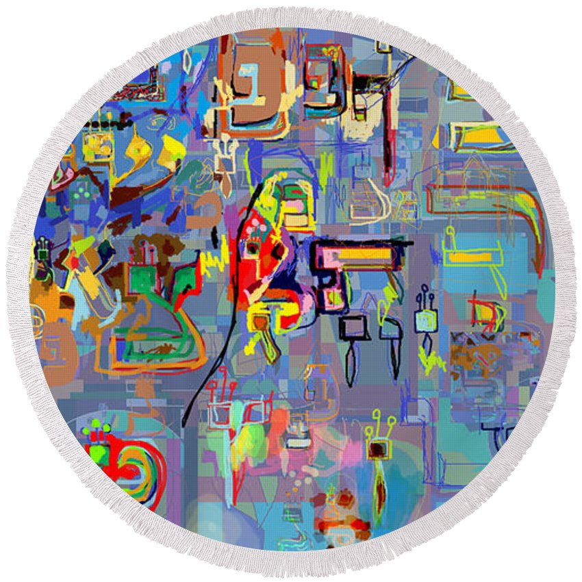 Round Beach Towel featuring the digital art Alef Bais 1q by David Baruch Wolk