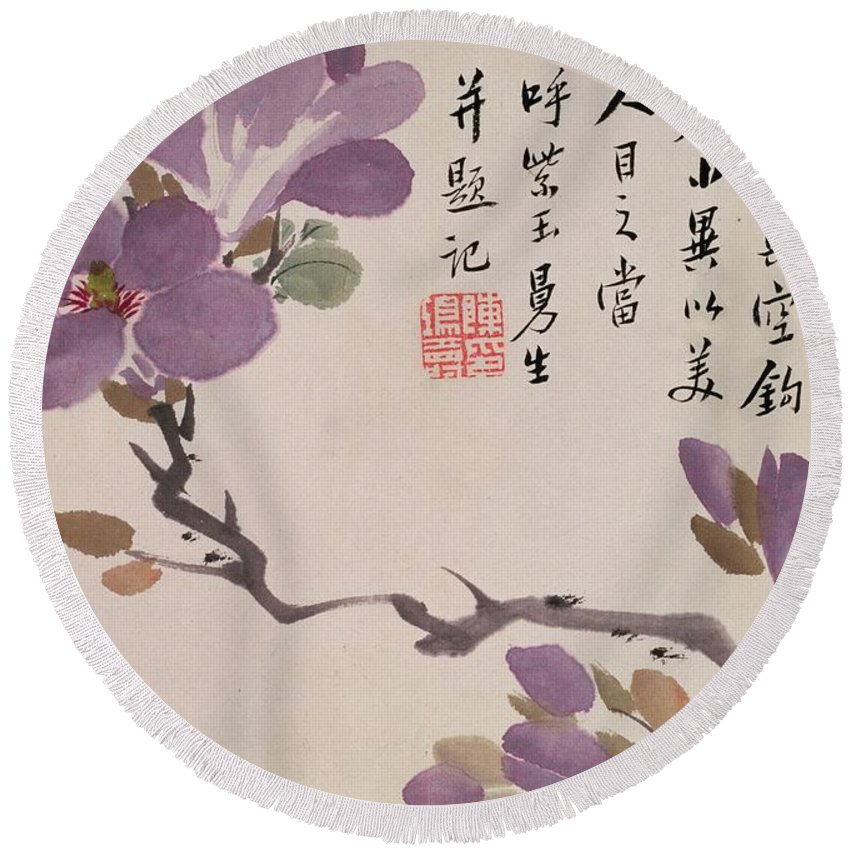 Flower Round Beach Towel featuring the painting Blossoms by Chen Hongshou