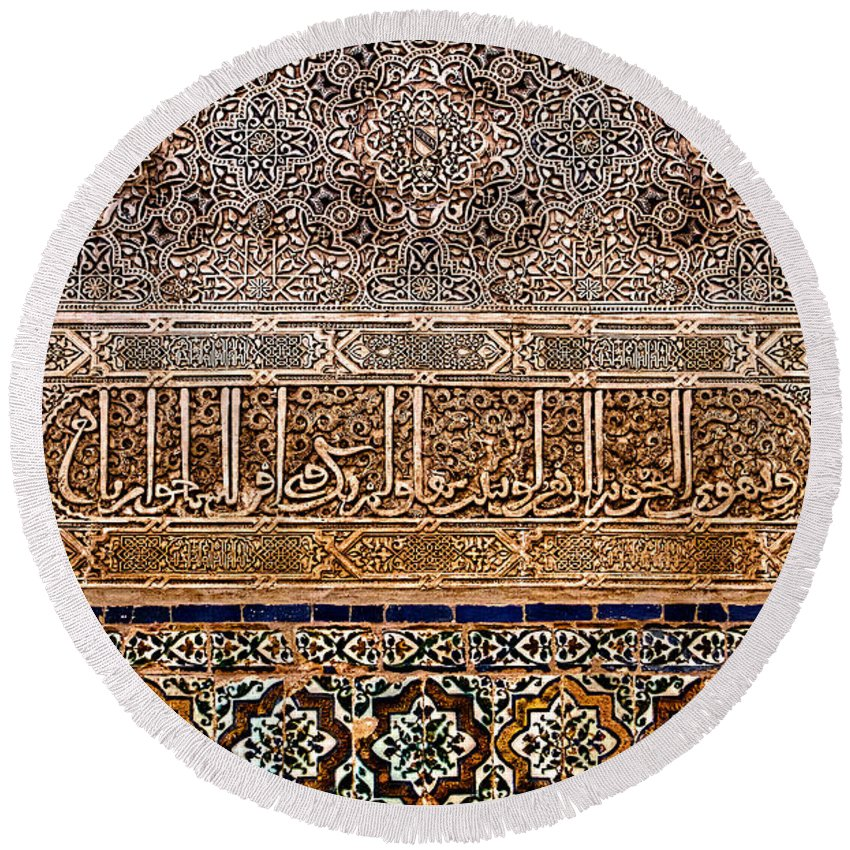 Alhambra Round Beach Towel featuring the photograph Engraved Writing And Colored Tiles No2 by Weston Westmoreland
