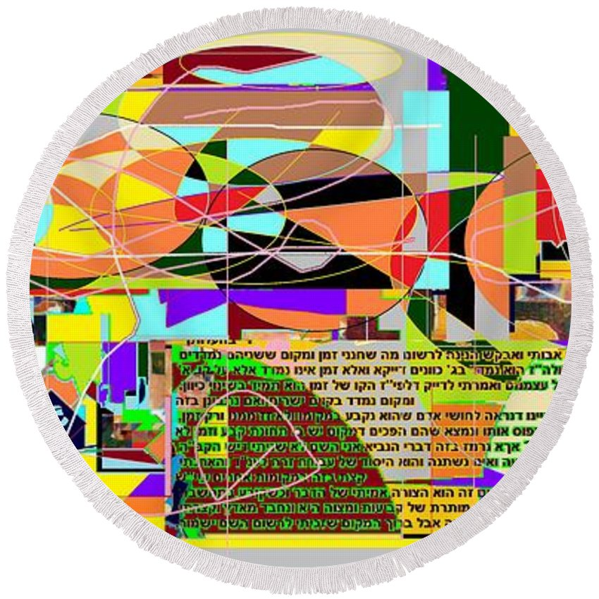 Round Beach Towel featuring the digital art Fixing Space 6a by David Baruch Wolk