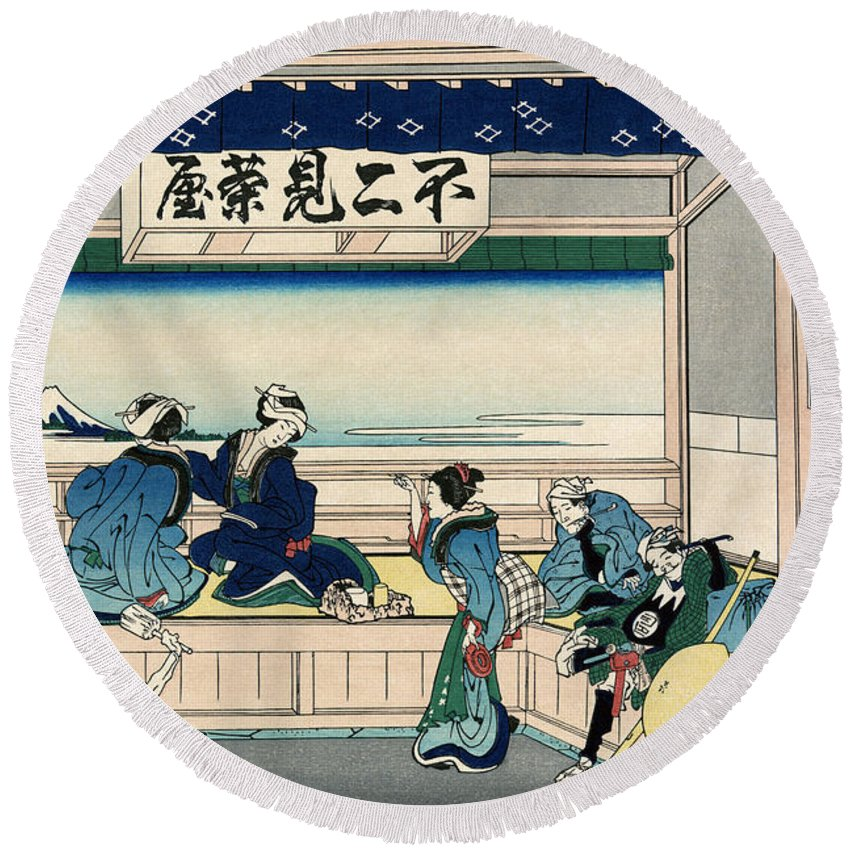 1835 Round Beach Towel featuring the painting Hokusai Tokaido Road, C1835 by Granger