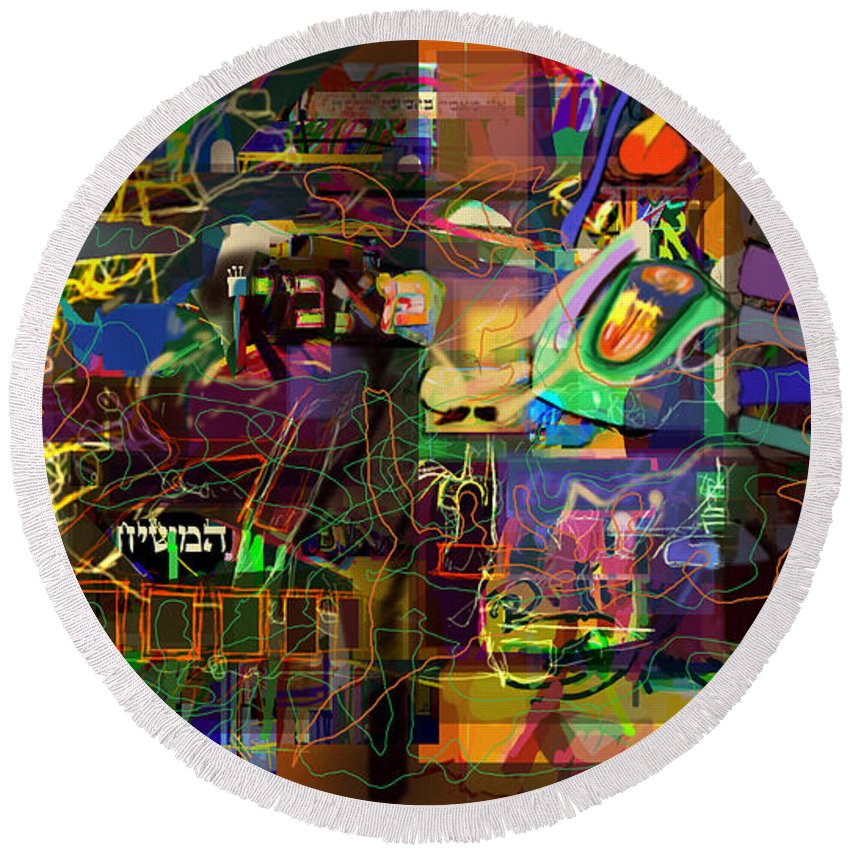 Redemption Round Beach Towel featuring the digital art I Believe In The Coming Of Mashiach 31 by David Baruch Wolk