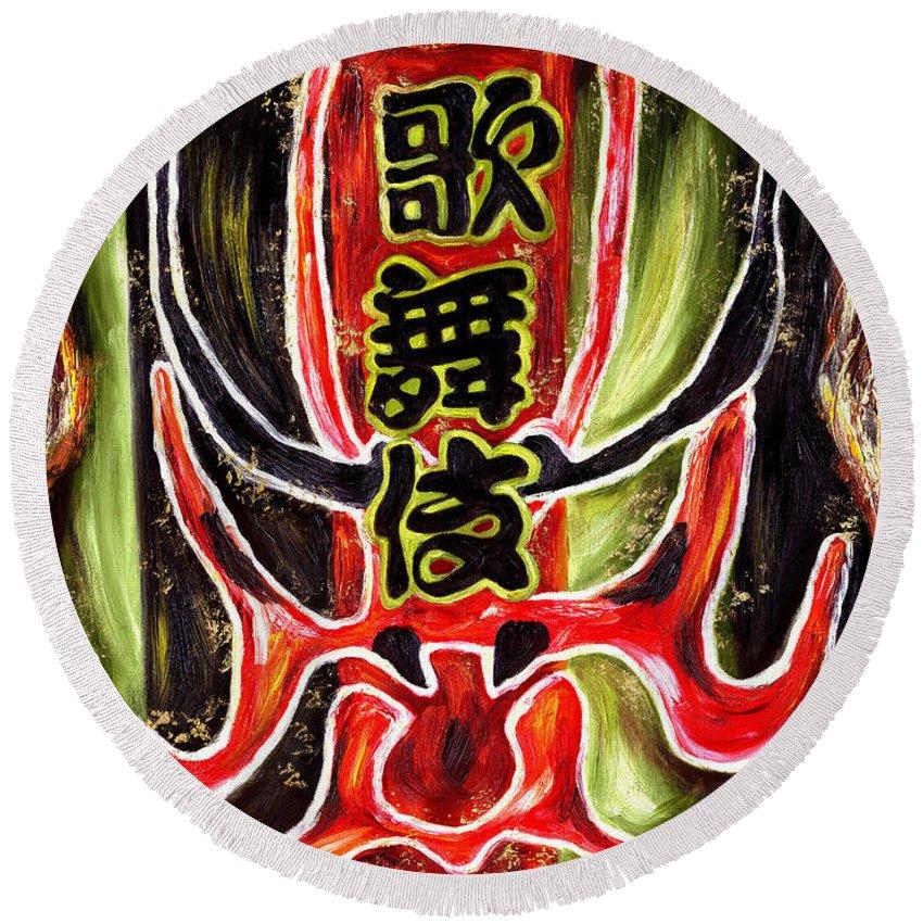 Kabuki Round Beach Towel featuring the painting Kabuki Two by Hiroko Sakai