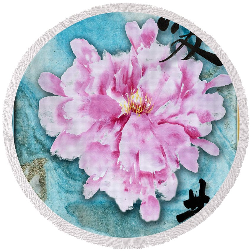 Double Happiness Round Beach Towel featuring the mixed media Love Double Happiness With Red Peony by Peter v Quenter