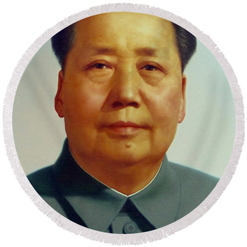 Designs Similar to Mao Zedong  by Unknown