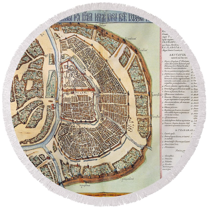 1662 Round Beach Towel featuring the photograph Moscow: Map, 1662 by Granger