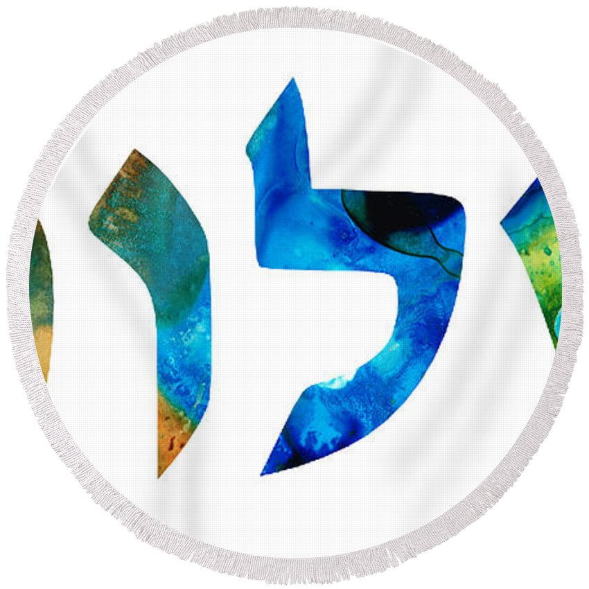 Shalom 15 Jewish Hebrew Peace Letters Round Beach Towel For Sale