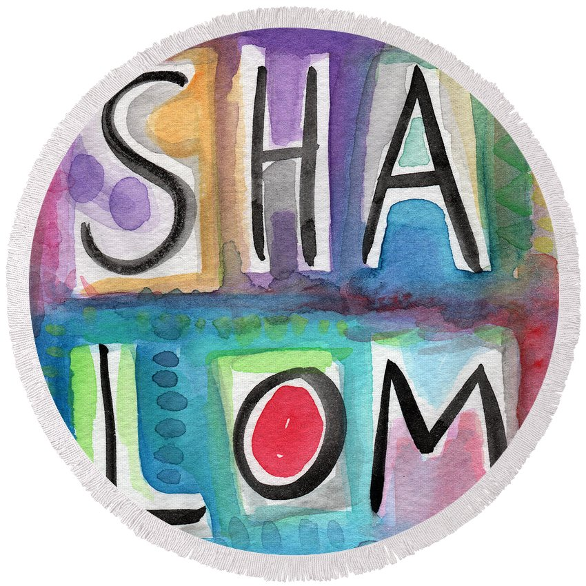 Designs Similar to Shalom - Square by Linda Woods