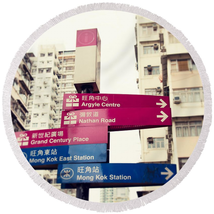 Hong Kong Round Beach Towel featuring the photograph Street Signs In Hong Kong by Ivy Ho