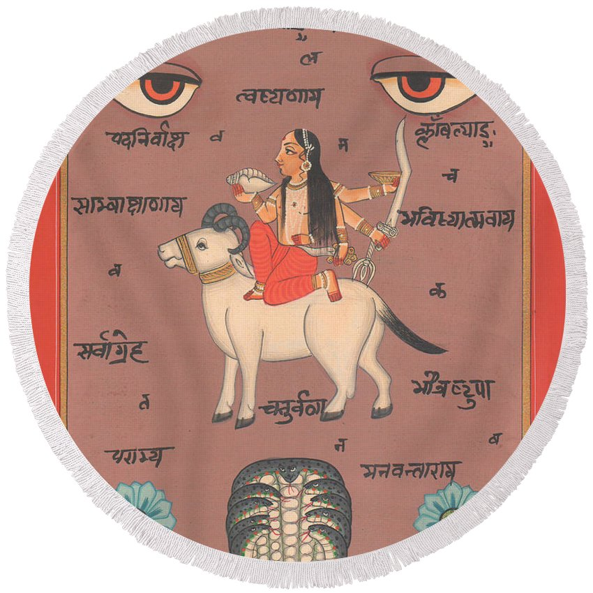 Tantra Tantric Arwork Painting Yoga India Miniature Painting Drawing Portrait Kundalini Meditation Round Beach Towel featuring the painting Tantra Tantric Arwork Painting Yoga India Miniature Painting Drawing Portrait by A K Mundhra