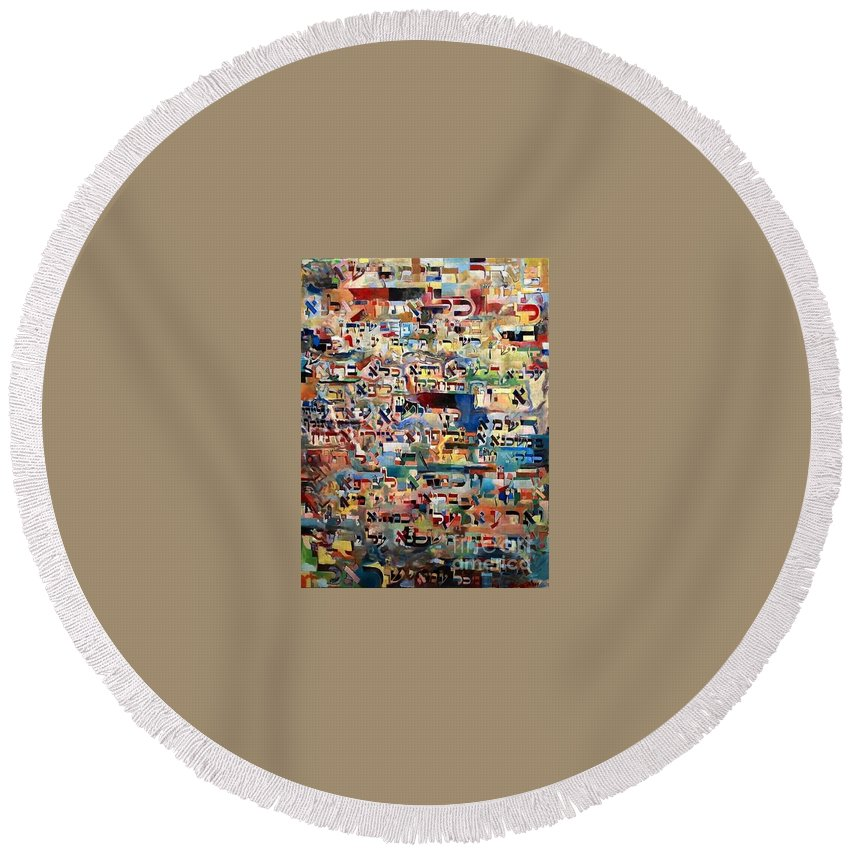 Round Beach Towel featuring the painting the place of the Beis HaMikdash by David Baruch Wolk