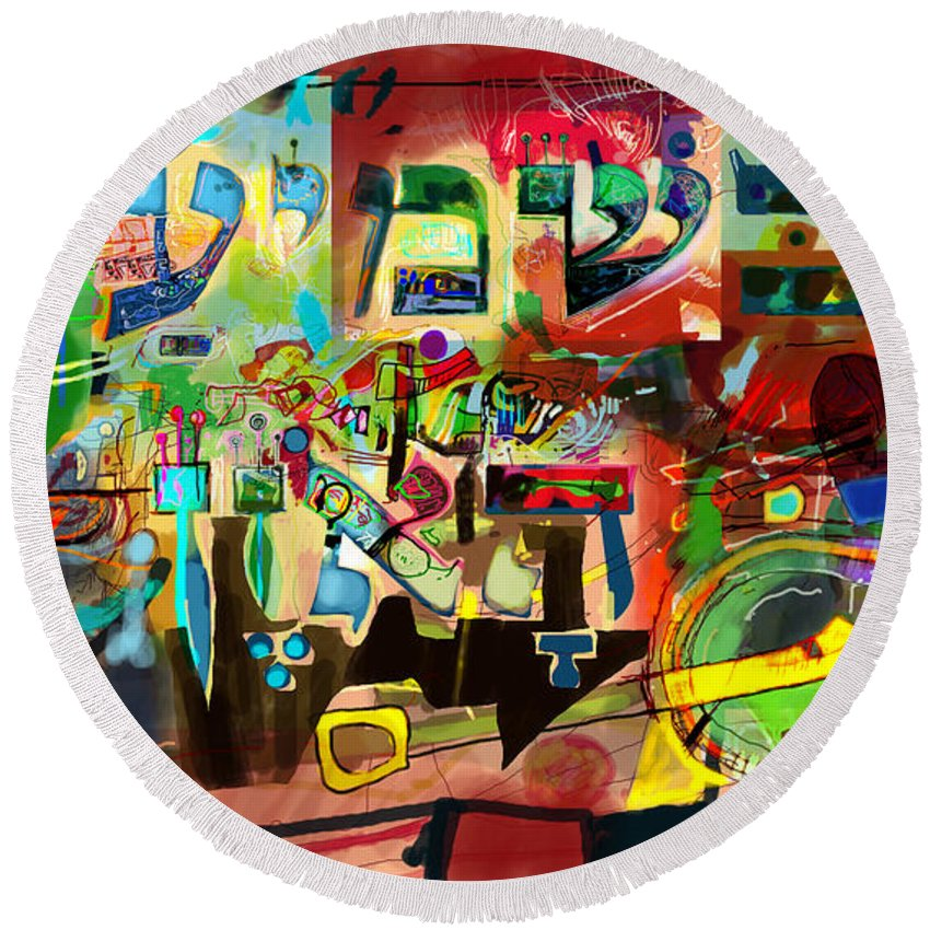 Round Beach Towel featuring the digital art the Torah is aquired with attentive listening 11 by David Baruch Wolk