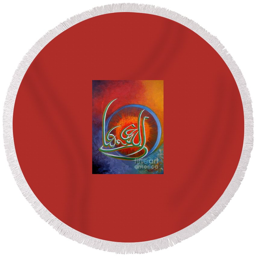 Allah Round Beach Towel featuring the painting Allah Mohd And Ali by Nizar Macnojia