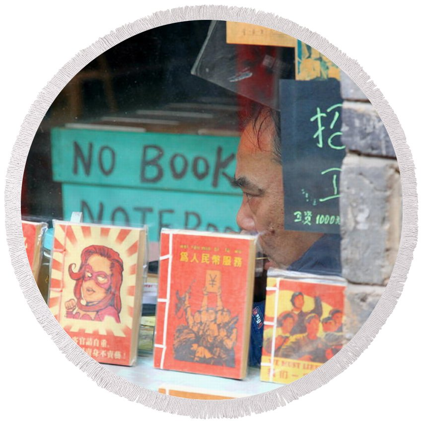 Chinese Round Beach Towel featuring the photograph Chinese Bookstore by Valentino Visentini