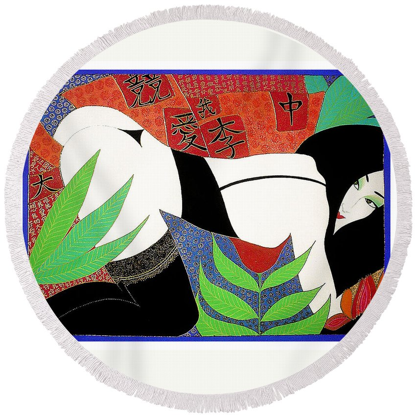 Erotic Round Beach Towel featuring the painting The Last Erotic Geisha by Dulcie Dee