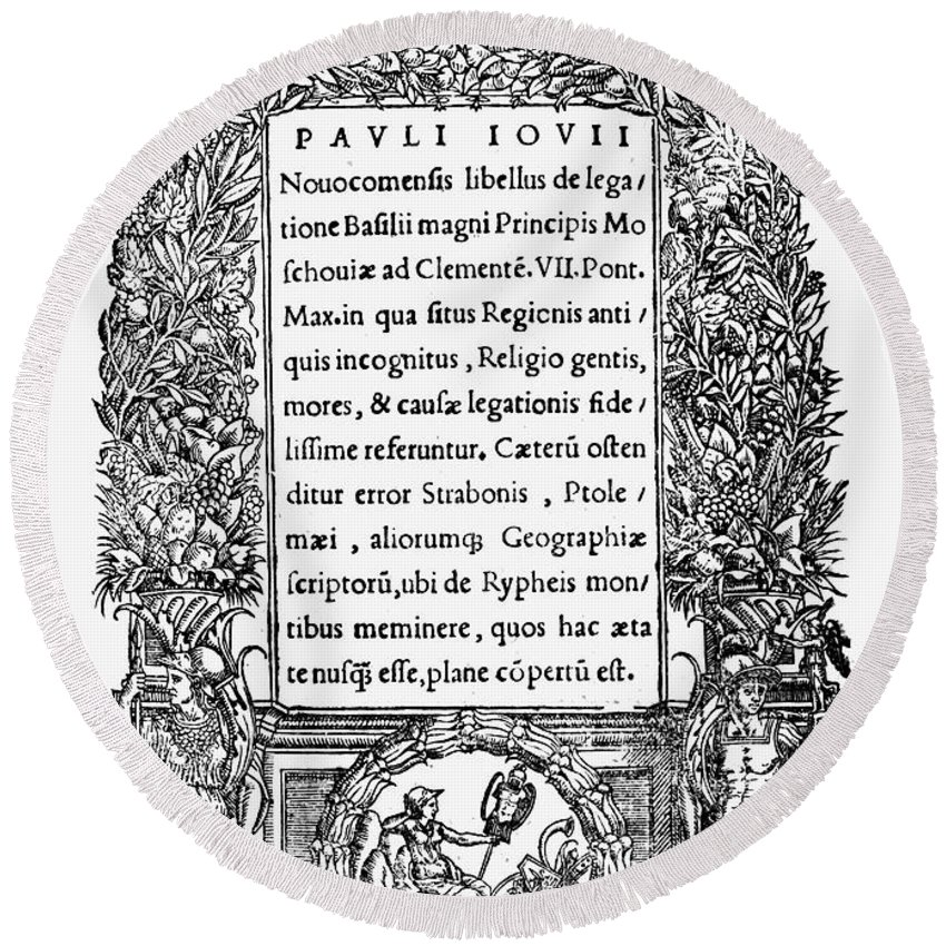 1525 Round Beach Towel featuring the photograph Giovio: Title Page, 1525 by Granger