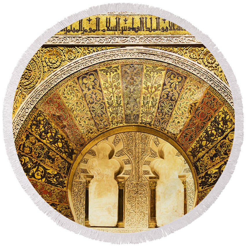 Mihrab Round Beach Towel featuring the photograph Ornate Mezquita Mihrab In Cordoba by Artur Bogacki