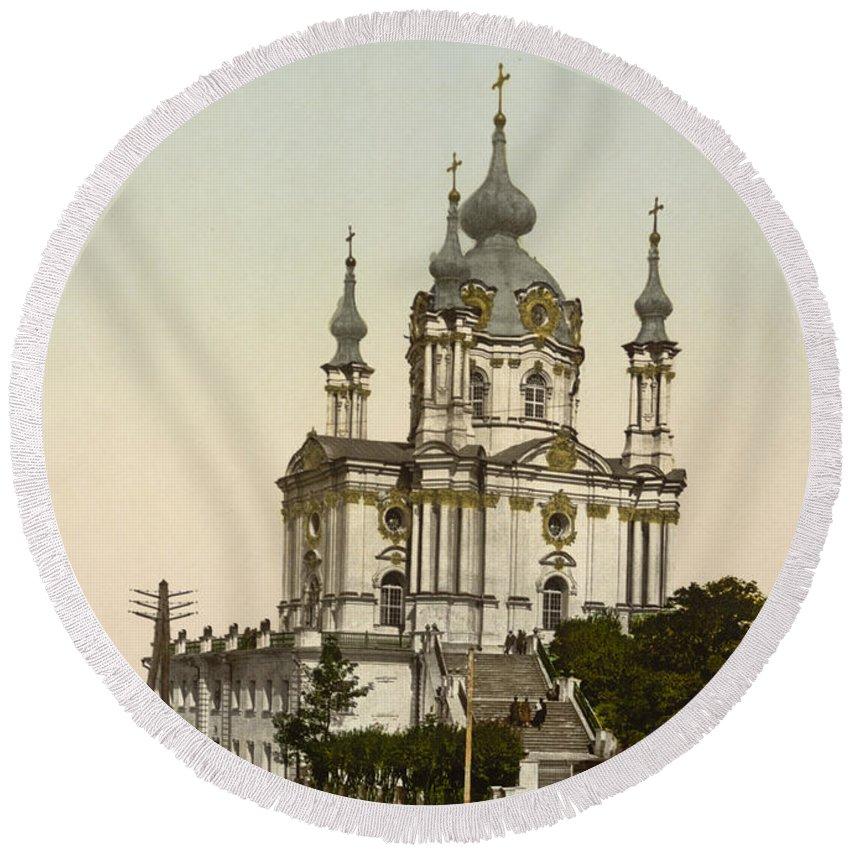 Андрiївська церква Round Beach Towel featuring the photograph St Andrews Church In Kiev - Ukraine by International Images