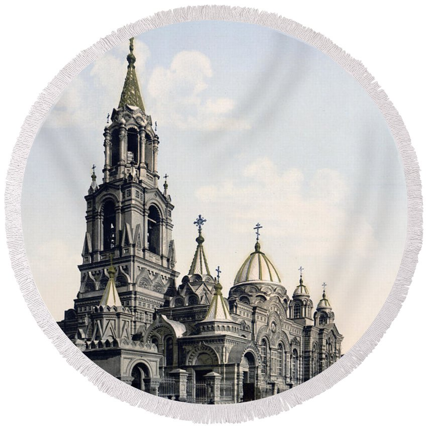 Ukraine Round Beach Towel featuring the photograph St. Demitry Church - Charkow - Ukraine - Ca 1900 by International Images